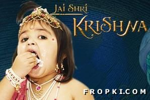 god krishna ringtone download mp3
