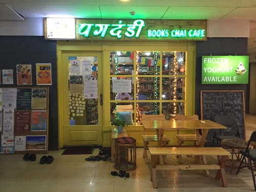 13 Book Cafes In India Every Bookworm Has To Visit