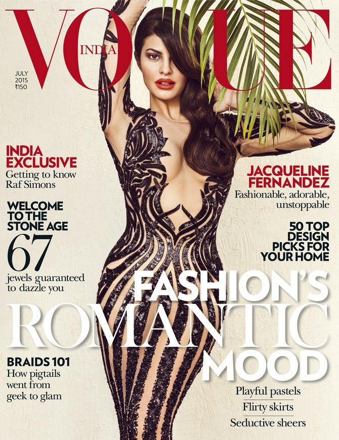 Who is the hottest July cover girl?