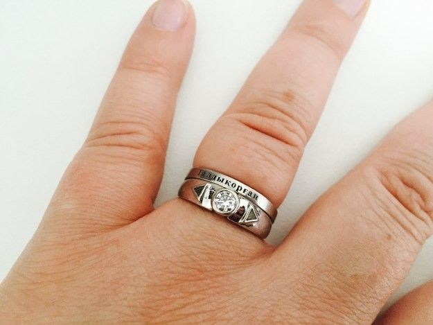 He Gave Her A Very Special Engagement Ring