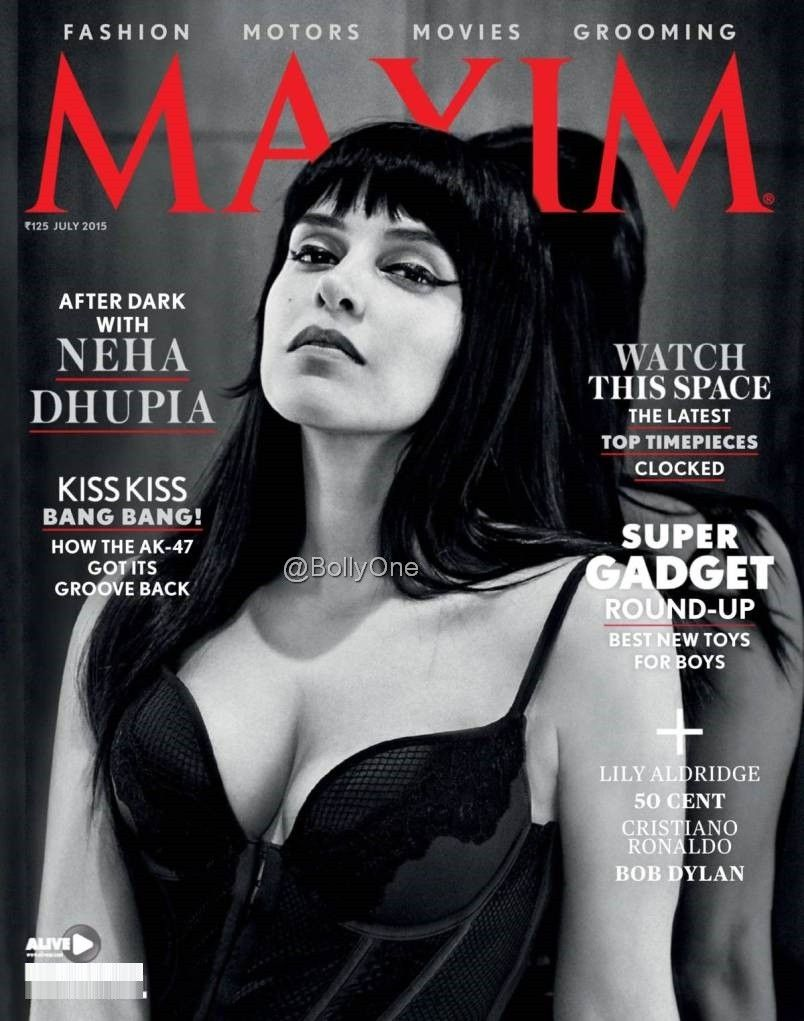 Neha Dhupia New Pictures from Maxim Magazine July 2015