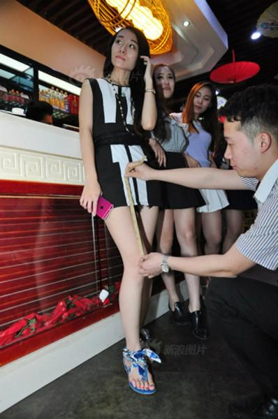 Girls with Shortest Dress Gets Discount Up to 90%