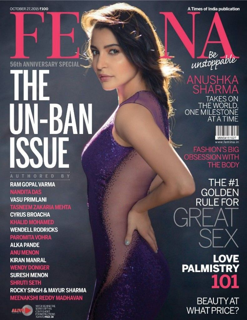 Anushka Sharma Femina Magazine Oct 2015
