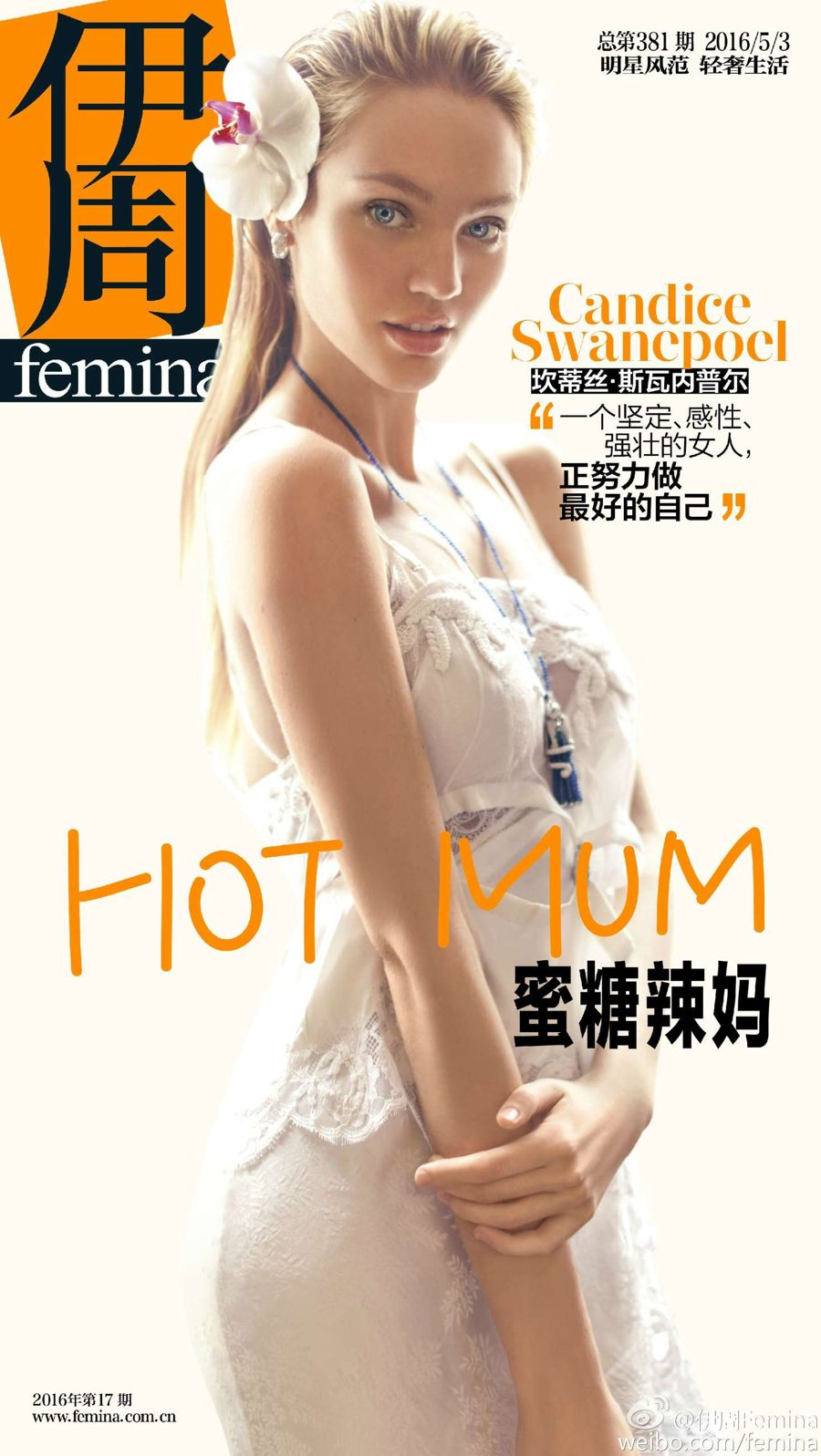 Candice Swanepoel - Femina China Magazine (May 2016)