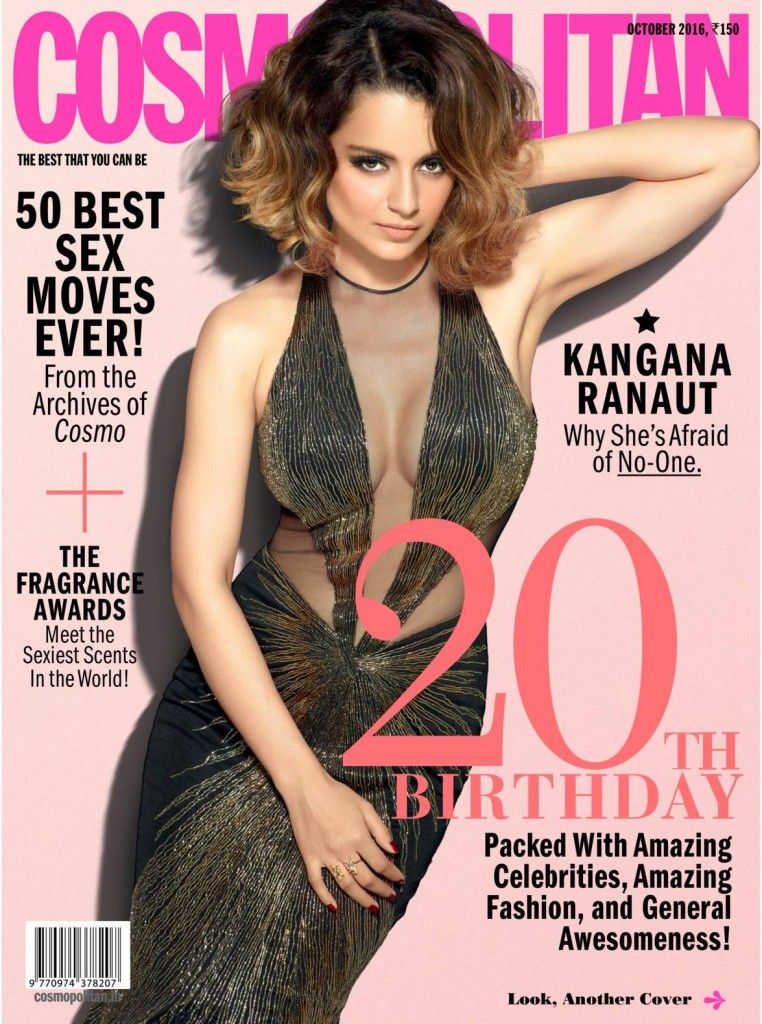 Kangana Ranaut on Cosmopolitan Magazine October 2016