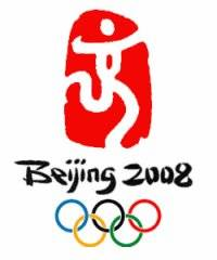 How China's Olympic Logo was Invented