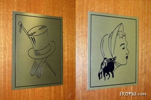 Restroom Directions that makes you Smile