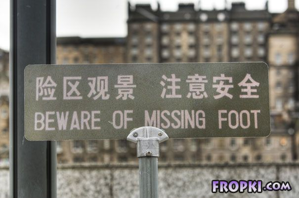 Chinese Translation Fails