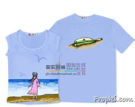 T-shirts in Pairs
