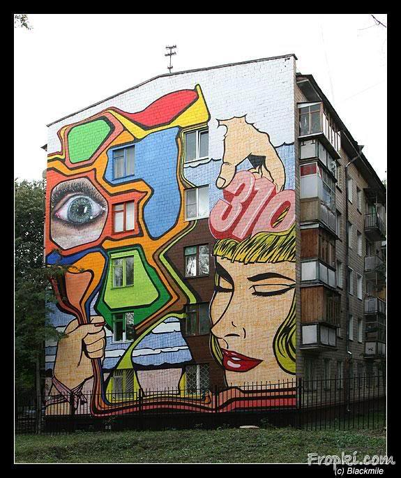 Paintings on Buildings